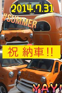 2014-07-31 15.16.50.jpg