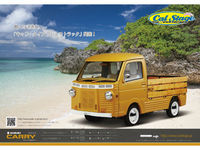 2016_carry_truck_french_yello_omote.jpg