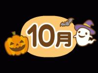 title-moji-10-october.png