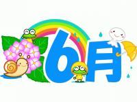 06gatu_font01_b_01a.jpg