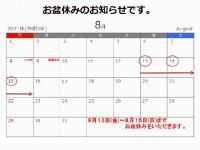 Excel_2021_Calendar_A4_08Aug1024_1.jpg